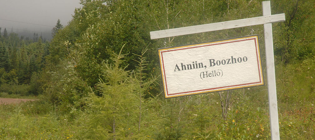 Ojibway language welcome sign, Michipicoten, Boozhoo means hello